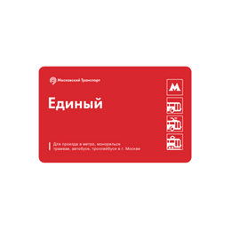 Souvenir RFID tickets for Moscow Metro
