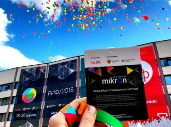 Mikron smart badge in the events of Russian Association of Electrotechnical Companies