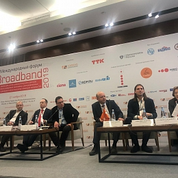 "Mikron takes part in the conference ""Broadband Russia Forum 2019"""